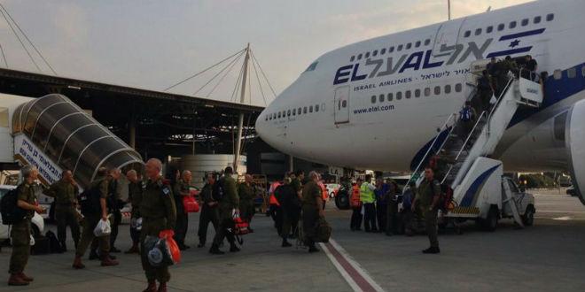 israel ayuda nepal