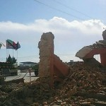 Terremoto Afganistan