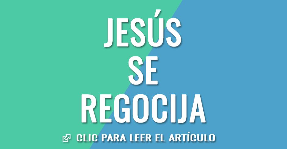 Jesús se regocija