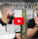 [VIDEO] JUAN 3:16 EN 23 TRADUCCIONES DE LA BIBLIA