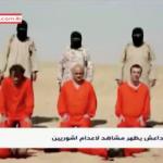 Estado Islámico advierte a cristianos de todo el mundo que no tendrán paz y enfrentarán vergüenza en vida y eternidad a menos que se conviertan al islam